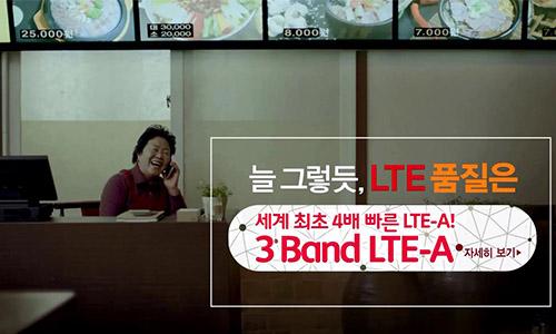 """[이버즈 스크랩북, 1월 3주] """"SKT '3밴드 LTE-A 세계 최초 상용화' 과장광고"""""""
