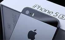 통신사 지원금 경쟁…아이폰5S '공짜폰' 됐다