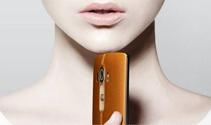 LG G4 예약판매 돌입...출고가 89만원?