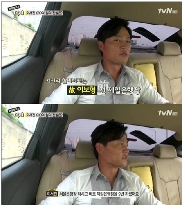 꽃보다 할배 이서진 출처:/ tvN