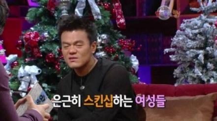 """식스틴 박진영, """"섹스는 게임? 너무 무겁게 보지 말아야 한다는 취지 왜곡됐어"""""""