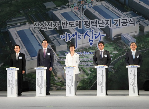 Samsung Electronics is holding a ceremony along with  Nam Kyungpil Gyeonggi-do Province Governor(far left), Vice Chairman of Samsung Electronics Lee JaeYong(2nd from the left), President Park Gunhye(center), Minister of Ministry of Trade, Industry & Energy Yoon Sang-Jik(2nd from the right), Kwon Oh-Hyun Vice Chairman of Samsung Electronics Semiconductor(far right) for the start of construction at the 'Samsung Electronics Semiconductor Pyeongtaek Complex' ground breaking ceremony at Godeok Urban Innovation Corporation industrial complex on the 7th.