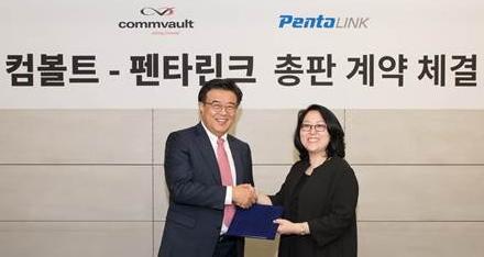 컴볼트-펜타린크, 국내 데이터 관리 시장 공략 협력