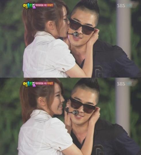Eunhyuk and iu dating evidence of insurability 5