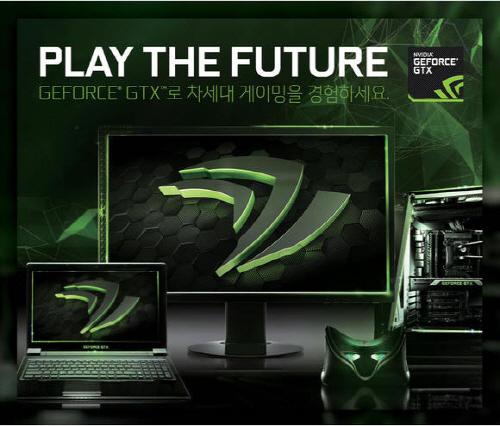 """아이노비아,inno3D """"Play The Future"""" 이벤트 참가"""