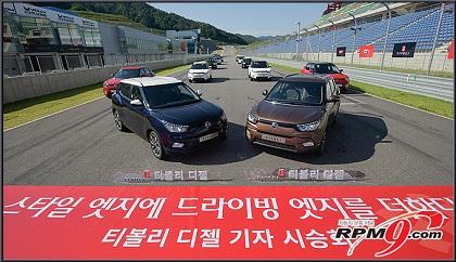 쌍용차, 국산 SUV 기대주 '티볼리 디젤' 출시···'연비·가격↑'