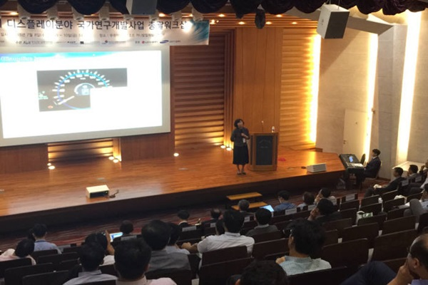 Executive Director Chu Hye Yong of Samsung Display's Base Technology Department is holding a keynote lecture at 10th Display Field National Research Development Business General Workshop that was held at Muju Deogyusan Resort.