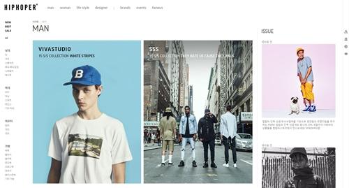 편집샵 힙합퍼, 15주년 맞이 홈페이지 리뉴얼과 할인행사 '대박'
