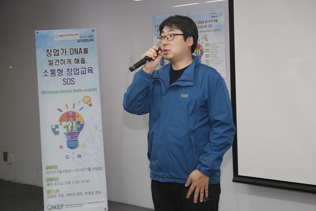 사진 : 곽부성 멘토(Orin.kr, 대표)