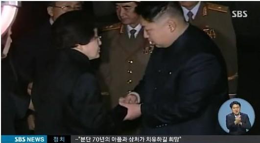 이희호 여사 오늘 방북, 김정은과 면담 이뤄질 것 '기대'