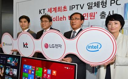 KT-LG전자, 세계 최초 'PC 일체형 IPTV' 출시