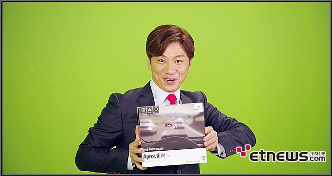 뮤지컬 배우 정상훈이 에치엘비 아프로뷰S2 전속모델로 발탁됐다.