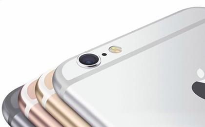 애플 아이폰6S에 로즈골드 버전...핑크는 없다