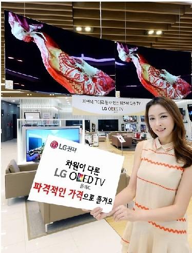 LG전자, 파격적인 가격의 올레드TV로 프리미엄 시장 공략 강화