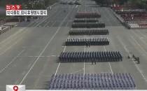 열병식중계, 중국 cctv 통해 생중계 '박근혜 대통령 참석 시진핑 주석과 나란히 기념 촬영'