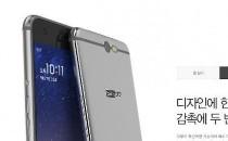 루나 스마트폰, 4일 출시 '풀 HD 디스플레이 장착' 출시가는? 20만원 선까지 가능