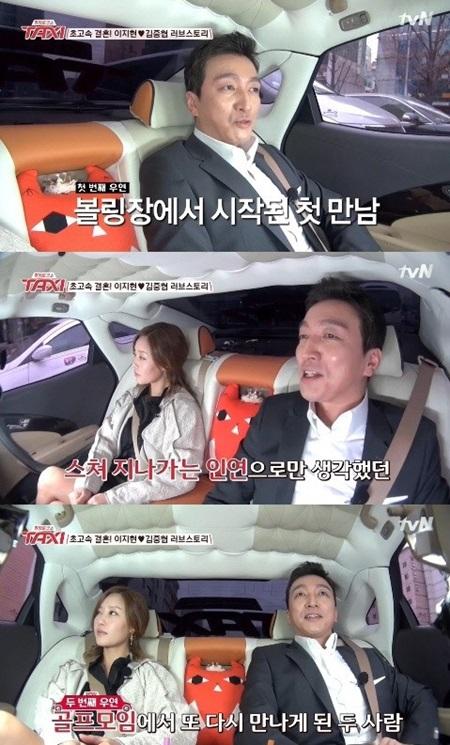 이지현 출처:/tvN 택시 방송 캡처