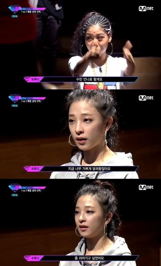 안수민 출처:/Mnet '언프리티 랩스타 시즌2' 방송 캡처