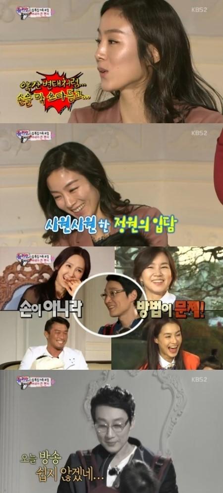 슈퍼맨이 돌아왔다 출처:/KBS2 '슈퍼맨이 돌아왔다' 방송 캡처