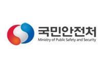 재난망 시범사업, SKT vs 반 SKT 진영 '혈투'