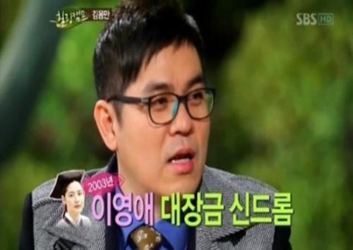쓸모있는 남자들 김용만 출처:/SBS 힐링캠프 캡처