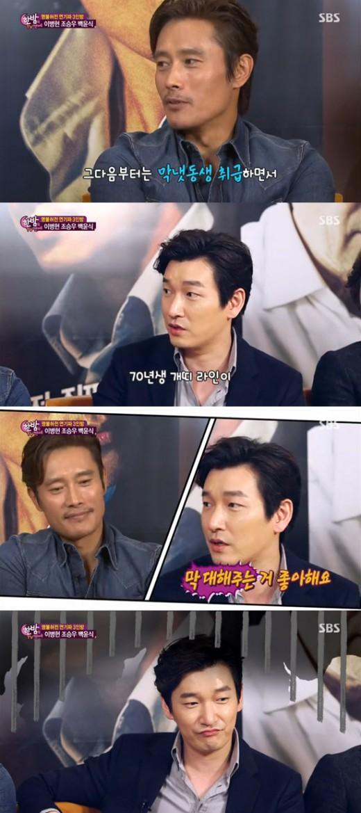 이병헌 출처:/SBS '한밤의TV연예' 방송 캡처