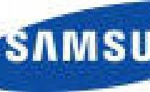 삼성전자, 내외부 정보 관리하는 개인정보보호 조직 신설