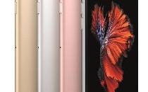 아이폰6S 20% 요금할인 얼마나 크길래