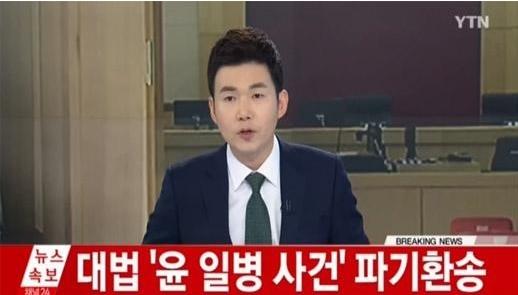 윤일병 사망사건 출처:/ YTN뉴스