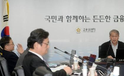 국내 첫 인터넷은행에 케이뱅크·카카오銀