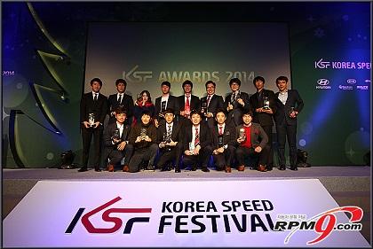 """KSF 어워즈 2015 개최, """"모터스포츠 영웅들의 축제"""""""