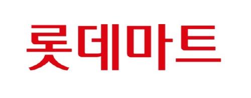 롯데마트 협력업체 상대 '갑질' 논란 일파만파…'헐값'에 납품 강요도 모자라 접대까지