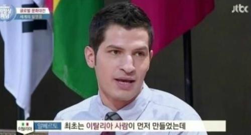 나라별 여보세요 출처:/ JTBC '비정상회담' 화면 캡쳐