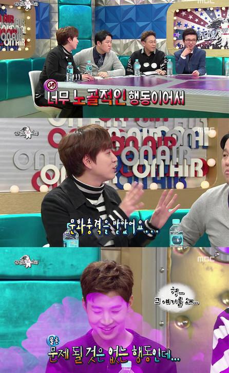 헨리 출처:/ MBC 라디오스타 캡쳐