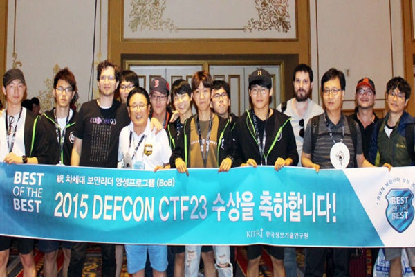 South Korean Team that includes students from Cyber National Defense Department won 1st prize in DEFCON CTF 2015.