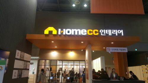 '2016 경향하우징페어/리빙앤라이프스타일' 개막…28일까지