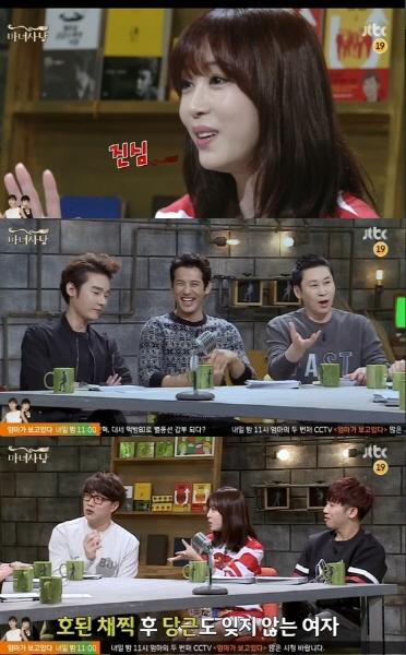 오늘개봉영화  출처:/JTBC 캡쳐