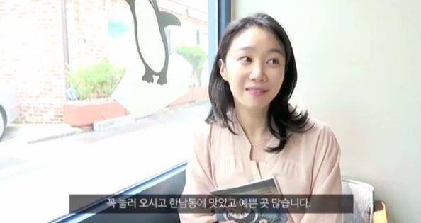 '마리텔' 유민주 출처:/유민주 인스타그램 캡처