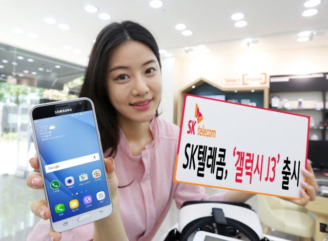 삼성 '갤럭시J3' SKT 단독 '23만1000원'