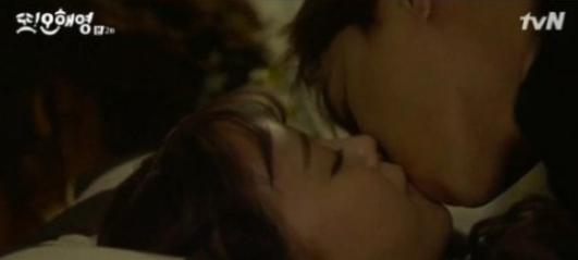 또 오해영 허영지 출처:/ tvN 또 오해영 캡처