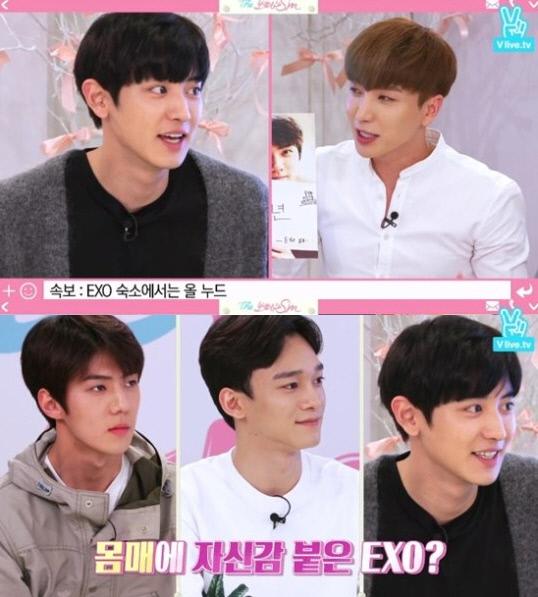 THE 보이는 SM 출처:/ 네이버 V앱 캡쳐