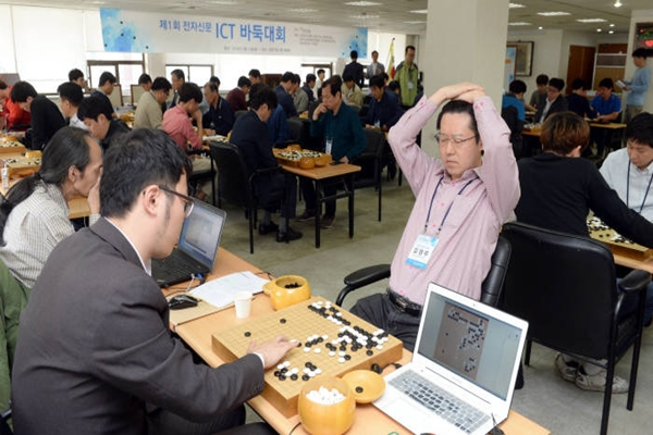 Picture of Dol Baram competing at The Electronic Times Co., Ltd.'s 1st ICT Baduk Competition <EtnewsDB>