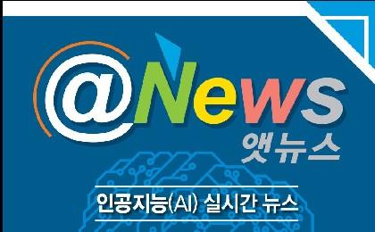 """[로봇뉴스] """"LG이노텍, 투자 적기 """""""