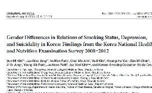 여성 흡연, 남성보다 우울감 4배, 자살충동 3배 높다