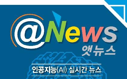 [로봇뉴스] 한화케미칼 등 태양광 테마 강세
