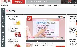 롯데홈쇼핑, 6개월간 황금시간대 송출 중단
