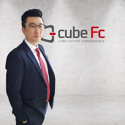 큐브FC그룹, 프랜차이즈 본사 취약점 컨설팅 및 원스톱서비스 제공