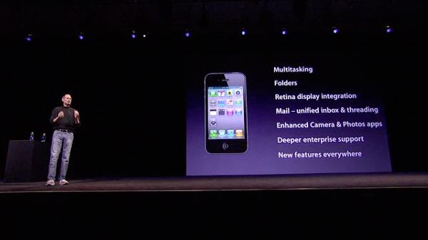 iOS4부터 멀티태스킹을 지원했다.