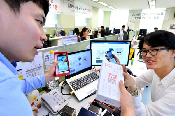 KT M-Mobile to Start Free Cellphone Rental Service