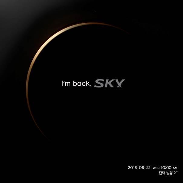 '스카이'로 부활하는 팬택, 삼성·LG 브랜드 흥망성쇠
